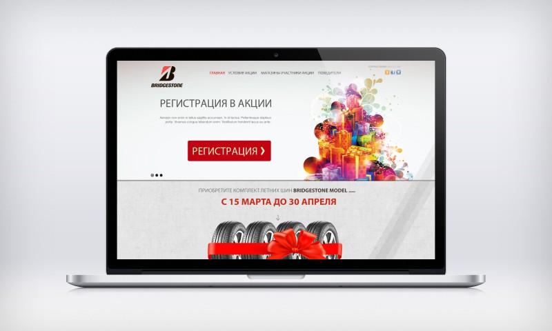 Концепт промо-сайта для Brigestone