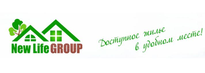 New Life Group  - дешевые квартиры в ближнем Подмосковье