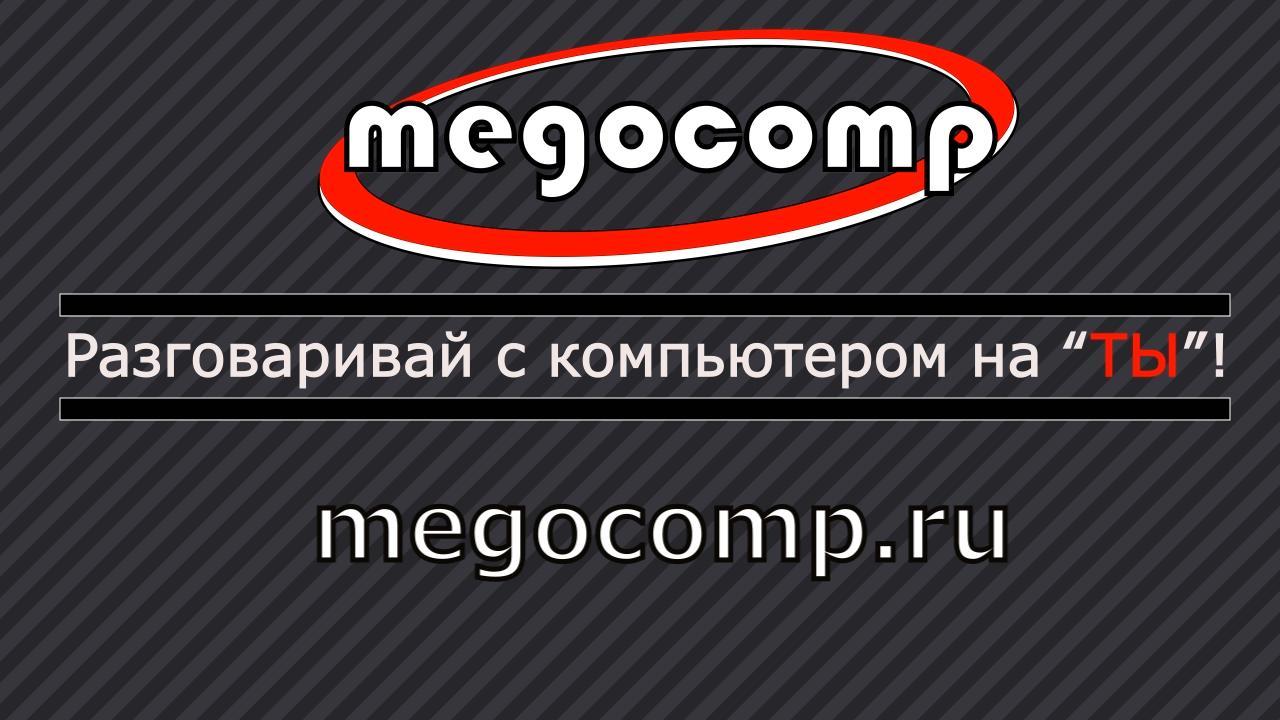 Выскакивающий логотип