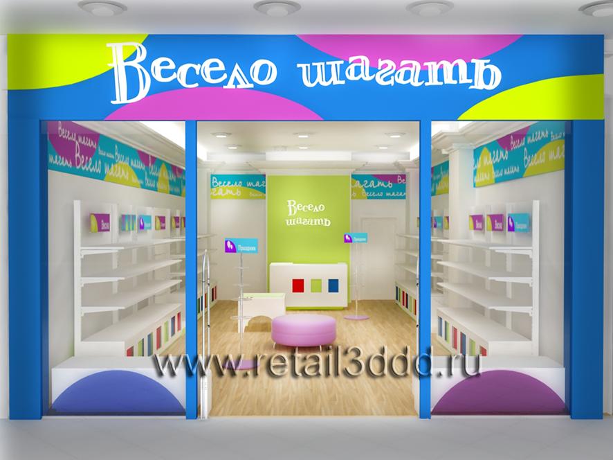 """Визуализация магазина """"Весело шагать"""""""