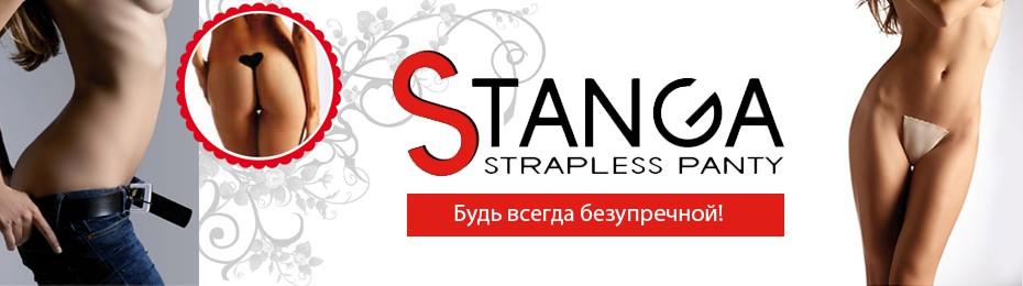 баннер магазина стилистики