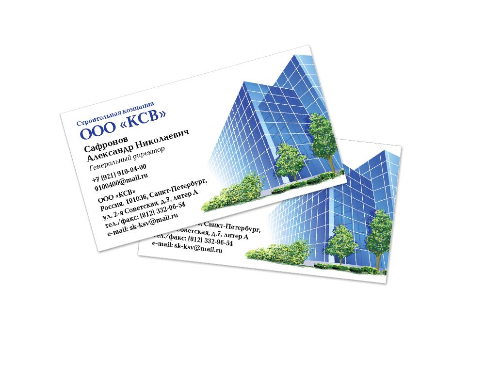предпочитает пример визитки строительной компании фото каша, приготовленная