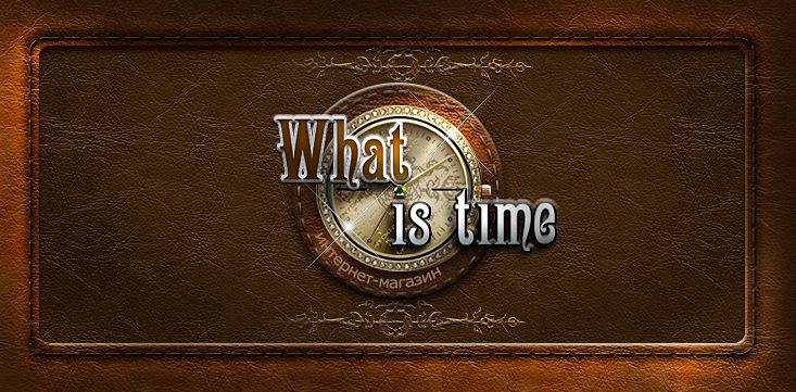 Разработка логотипа для сайта по продаже часов