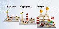 Локализация ролика Lego (доброжелательный закадровый голос)