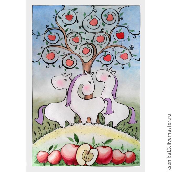 Лошадки под яблоней