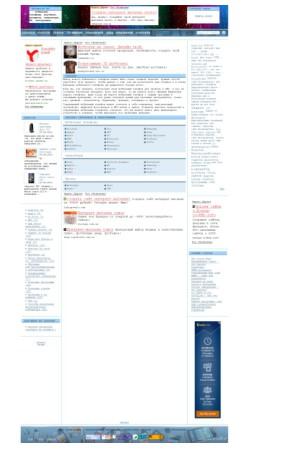 Перенос на CMS Drupal 7 каталога мобильных телефонов, ноутбуков