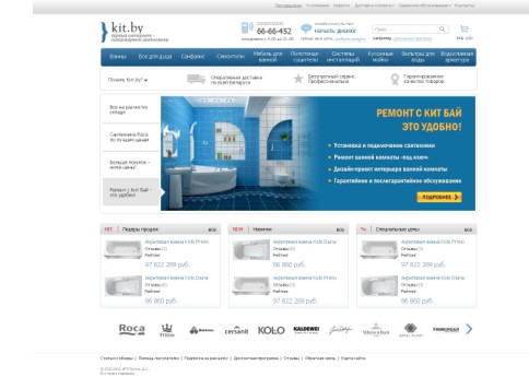 Интернет-гипермаркет сантехники с посещаемостью 10 000 в сутки