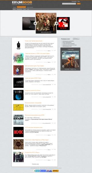 Информационный сайт студии звукозаписи