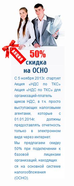 баннер для сайта http://esbis.ru/