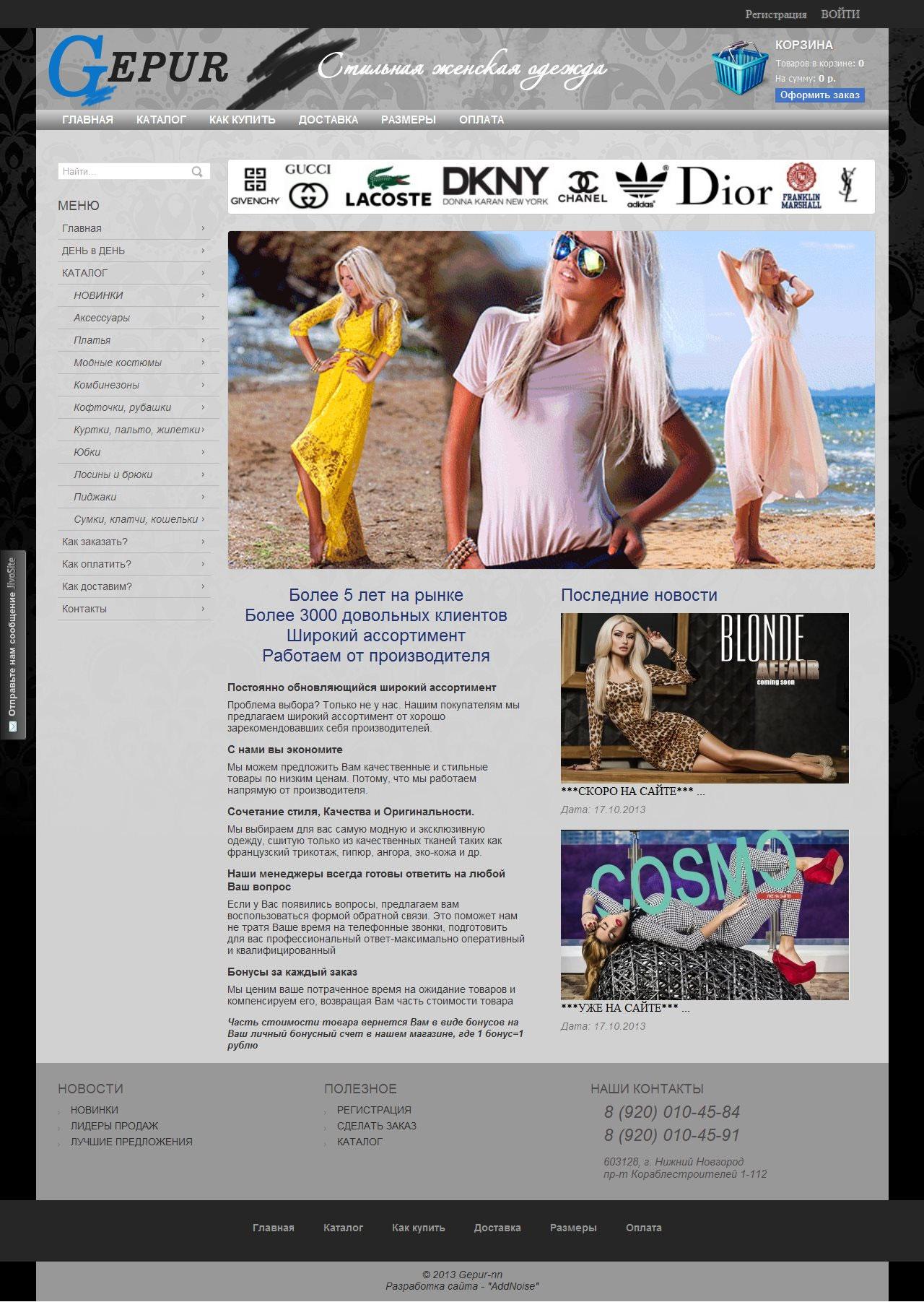 Freelance интернет магазин freelancer скачать торрент русская версия оригинал