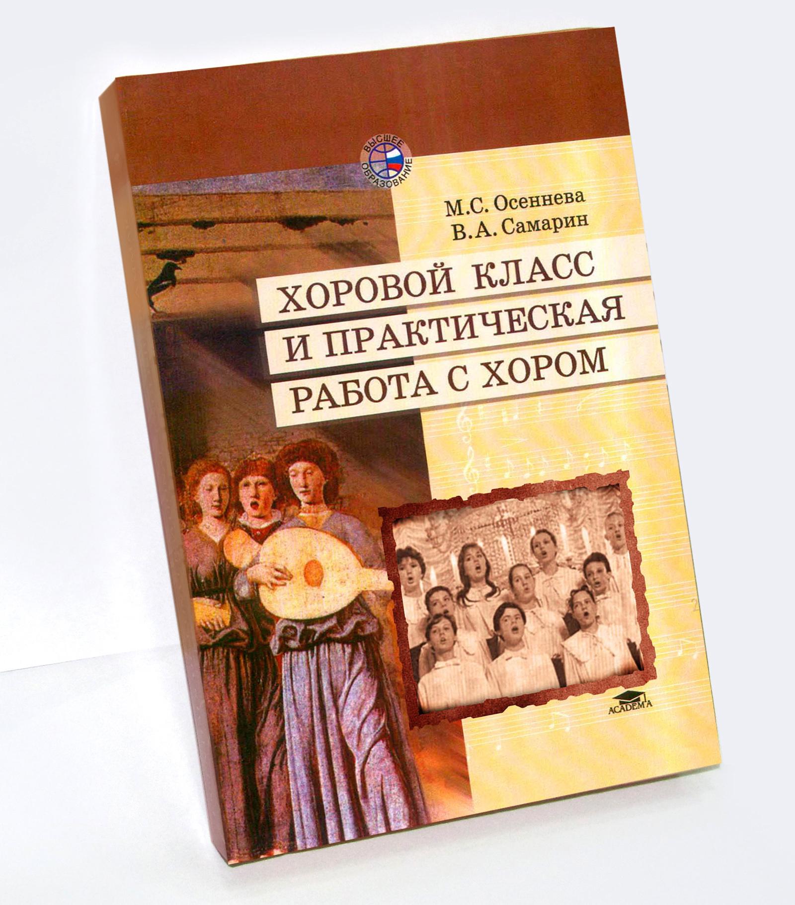 Обложка учебника 2003 г.