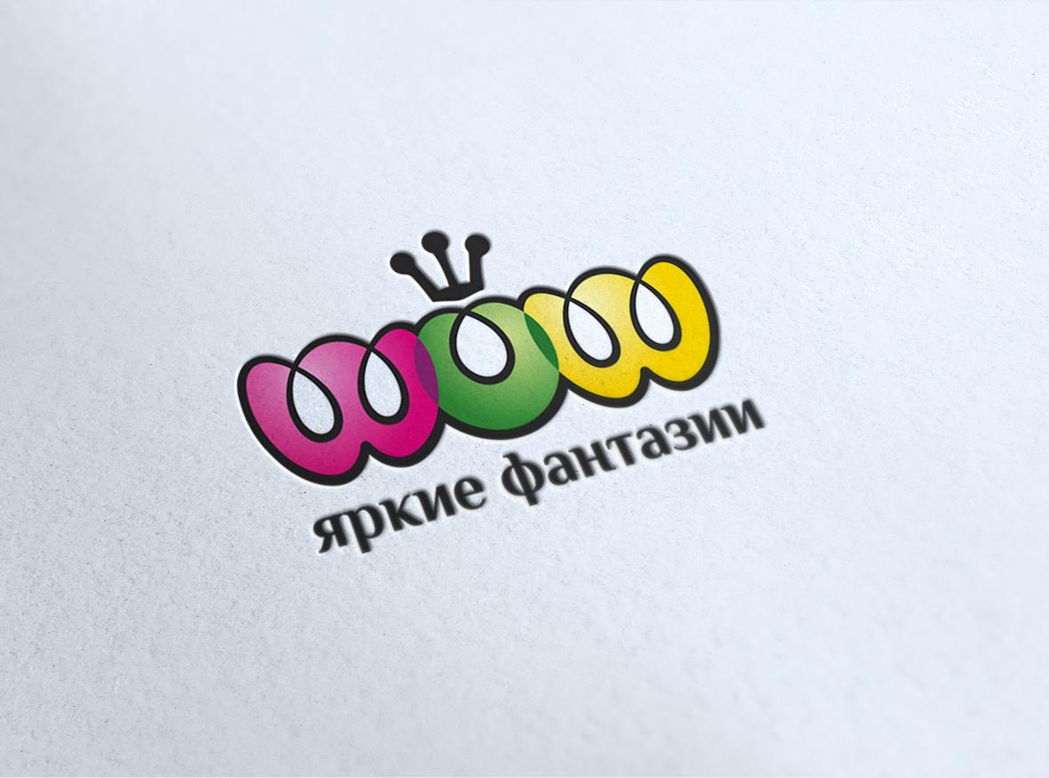 имя и логотип сети магазинов подростковой бижутерии