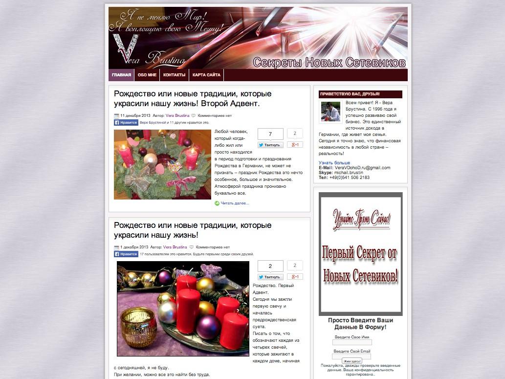 Дизайн блога на WordPress