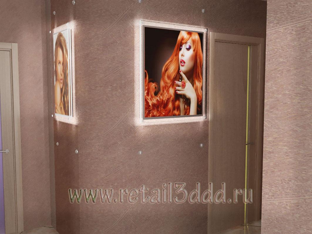 Дизайн,  визуализация, для салона красоты «Лайн».