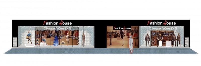 Новогоднее Оформление Витрины Fashion House