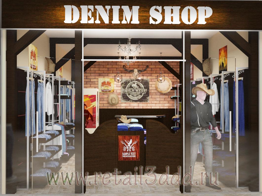 Дизайн и визуализация магазина джинсовой одежды.