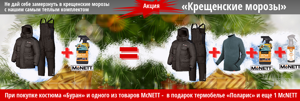 акционный баннер для сайта http://www.novatour.ru/