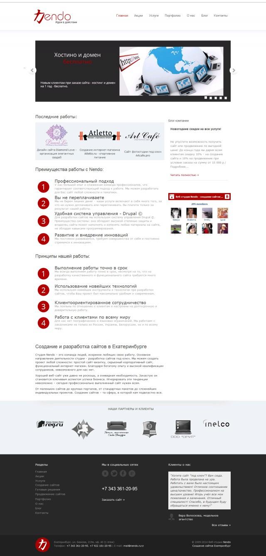 Сайт web-студии Nendo