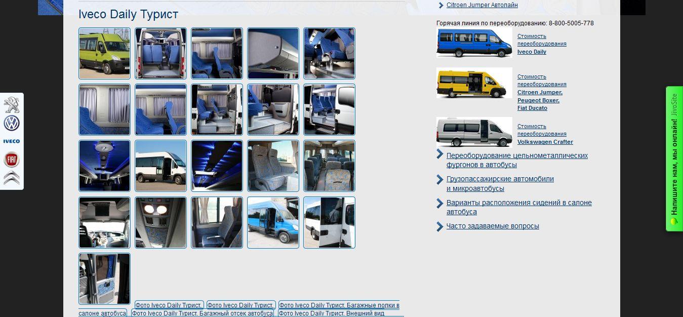 Настройка галереи картинок на rosvan.su