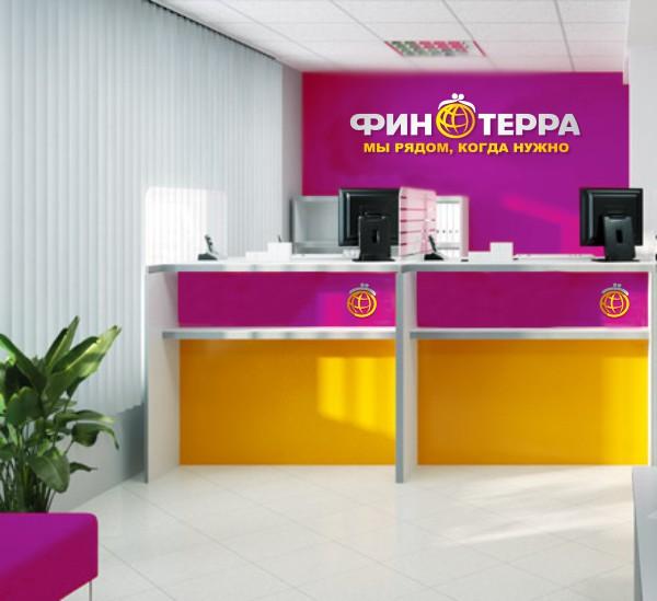 Офис Финтерра
