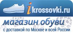 Логотип и подпись ikrossovki.ru
