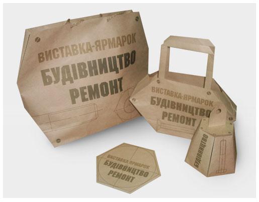 Промо-упаковка к ярмарке стройматериалов