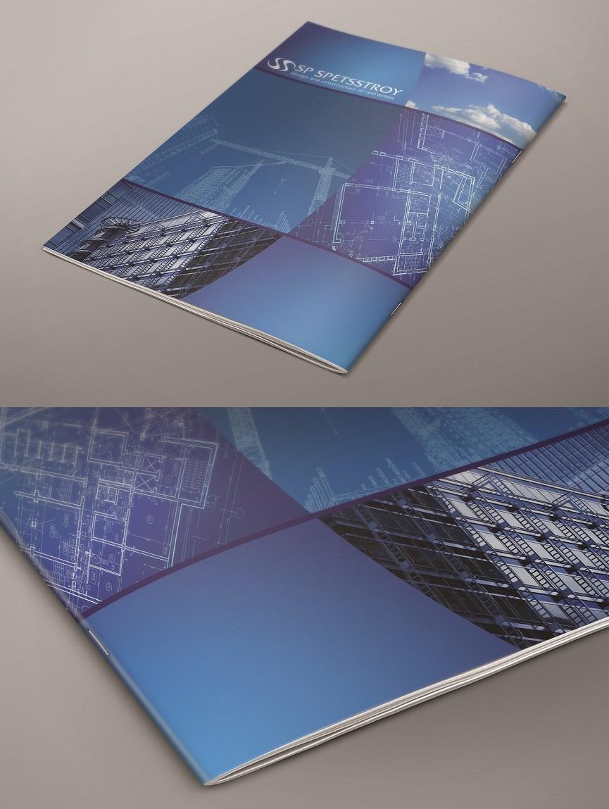 Брошюра для строительной компании 40 полос. Дизайн, верстка