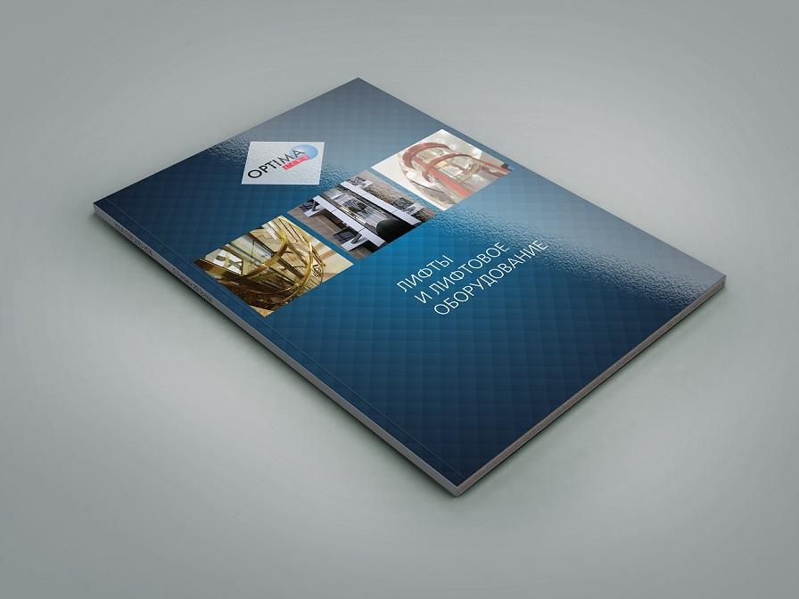 Дизайн обложки брошюры Optimalift. Победитель конкурса