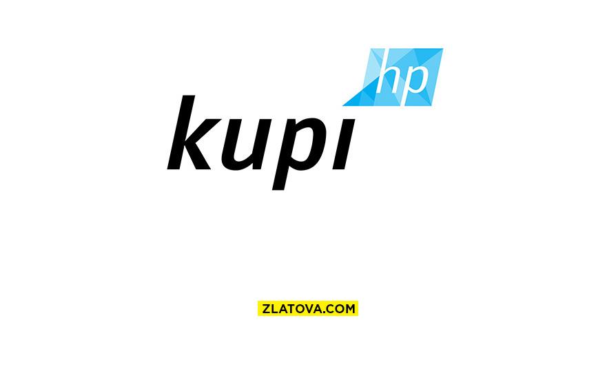 KupiHp