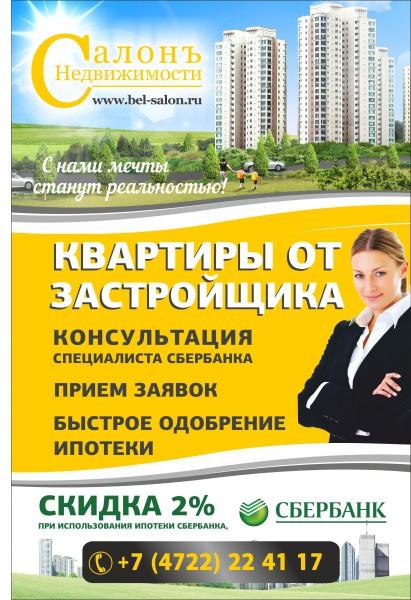 сити-лайт недвижимость