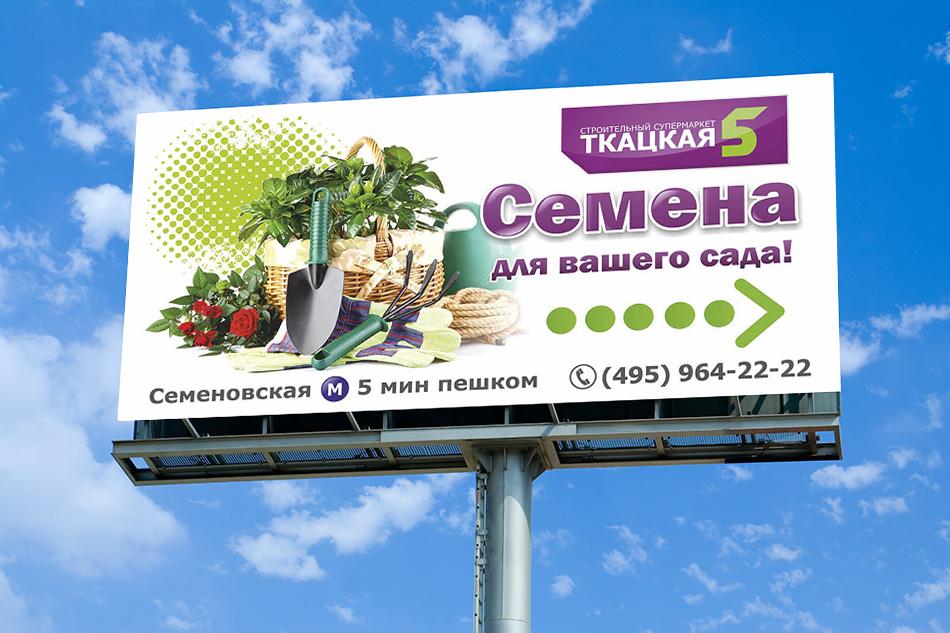 Картинки реклам и баннеров