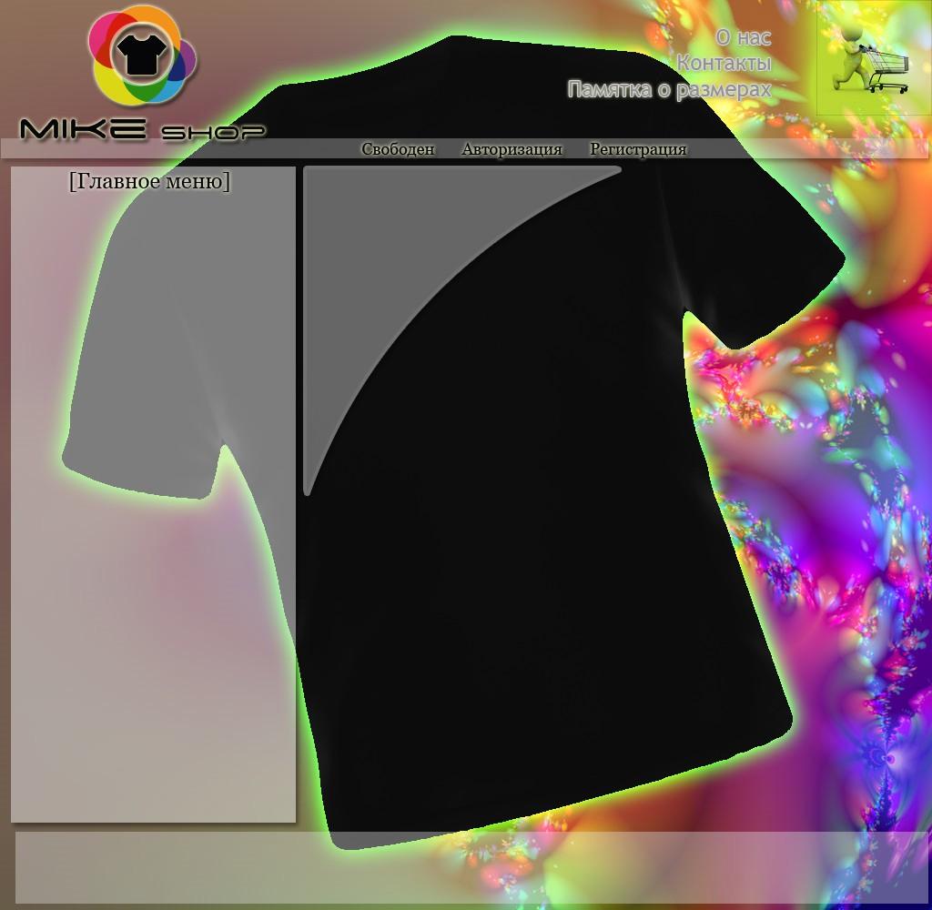 Дизайн и создание сайта продающий футболки