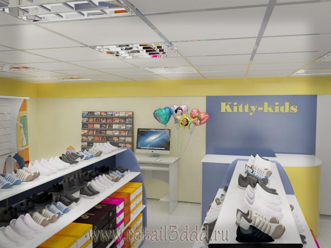 Магазин детской одежды.