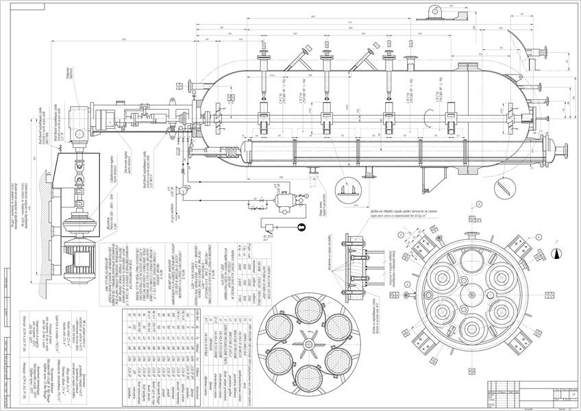Оцифровка чертежа полимеризатора