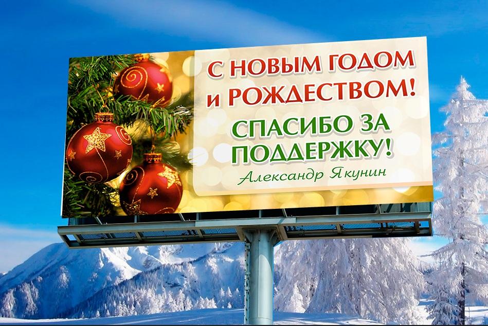 перевёрнутой картинки баннеров на новый год и рождество для рабочего стола