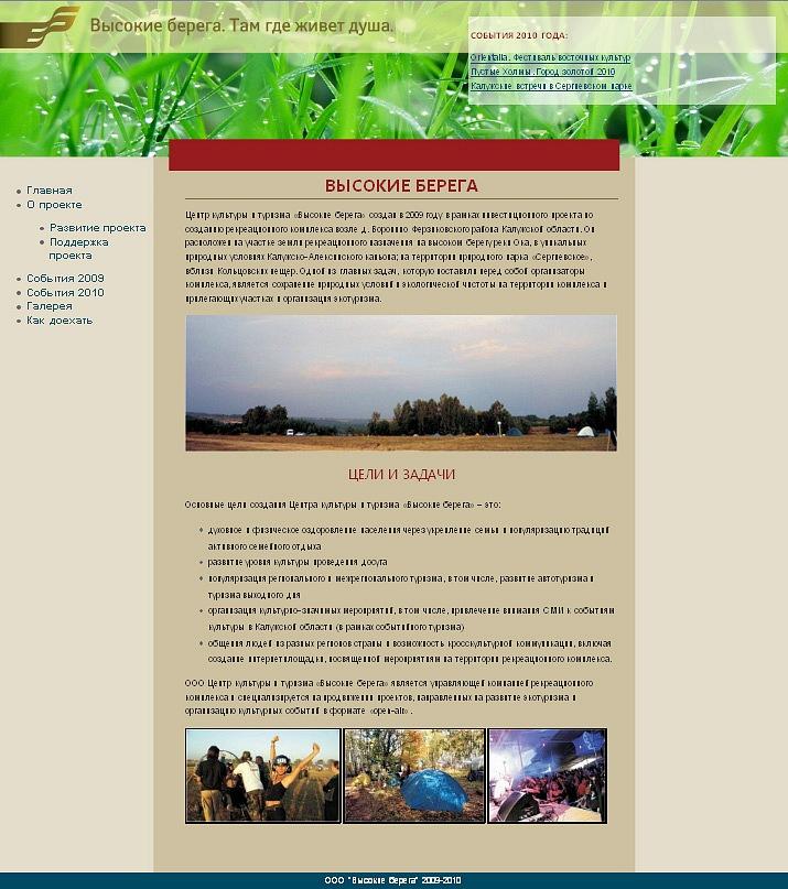 "Верстка сайта на CMS ""Joomla"""