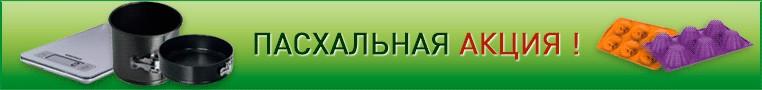 gif баннер для nanema.ru