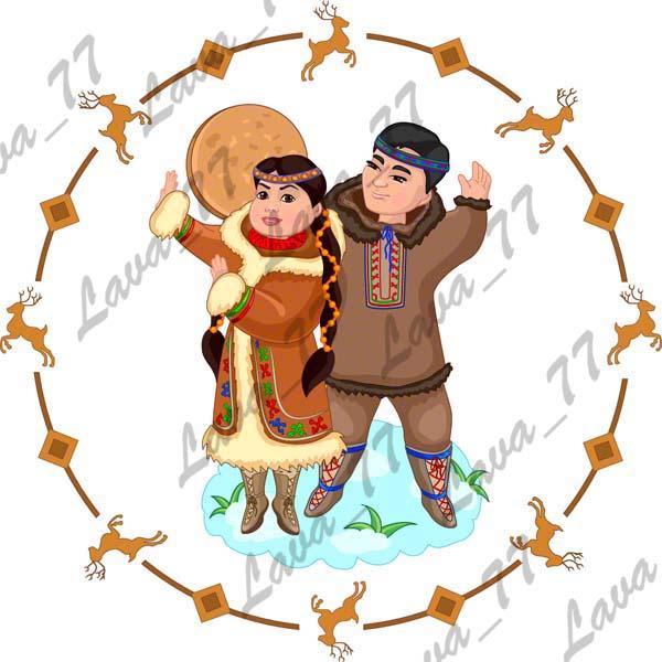 Для, открытка на якутском языке