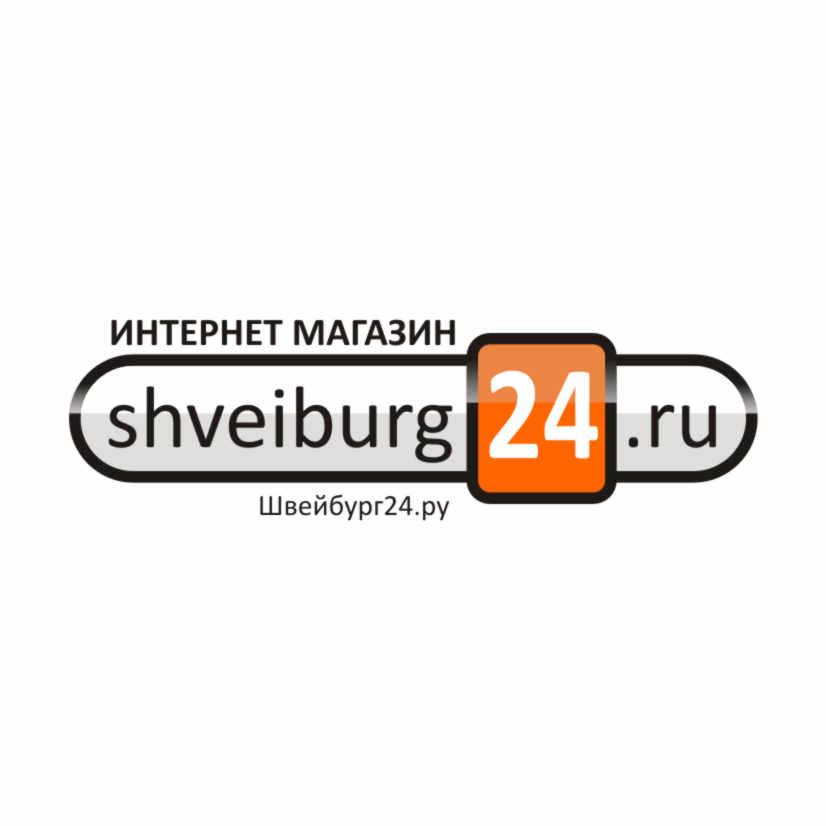 Швейбург Екатеринбург Интернет Магазин