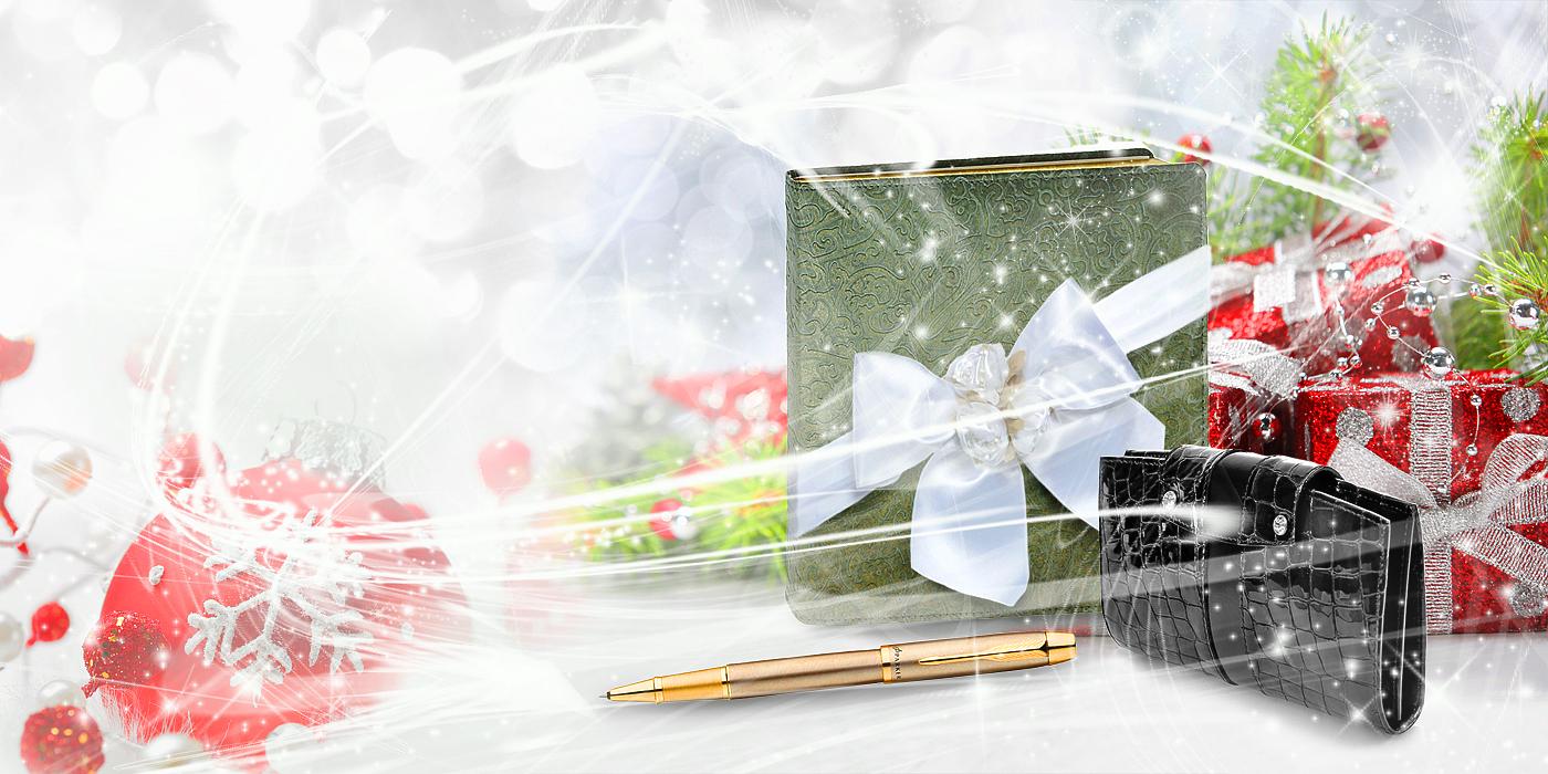 Коллаж для новогодней акции магазина канцелярии