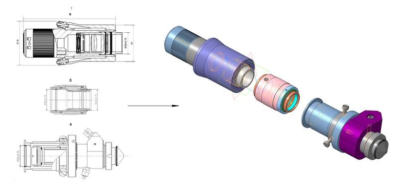 Разработка 3D-модели оптической головки IPG