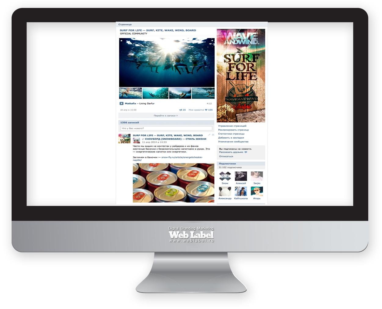 SMM продвижение паблика на Вконтакте WAVEANDWIND