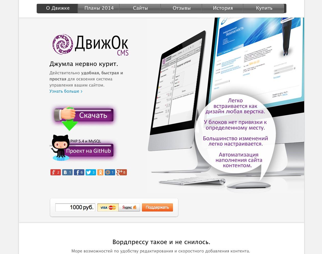 сайт с отзывными компаниями