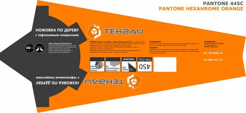 разработка дизайна индивидуальной упаковки товара