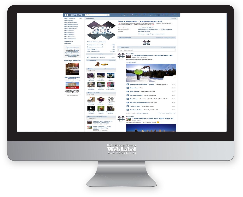 SMM продвижение профиля на Вконтакте SNOWANDFLY