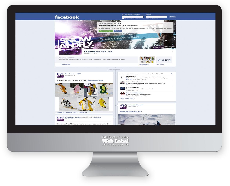 SMM продвижение сообщества на FaceBook SNOWANDFLY