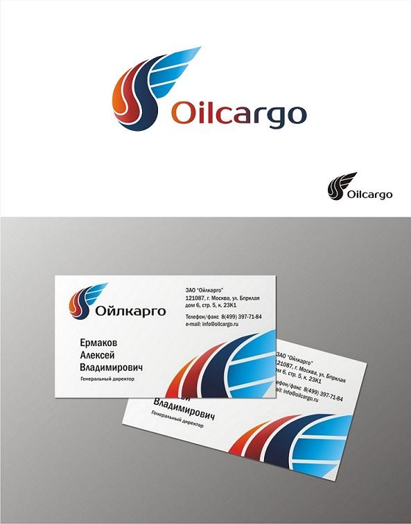 Нефтебизнес, поставки нефтепродуктов по РФ