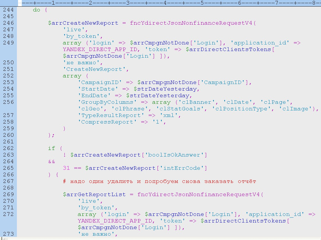 Яндекс.Директ API. Накапливание статистики в базе