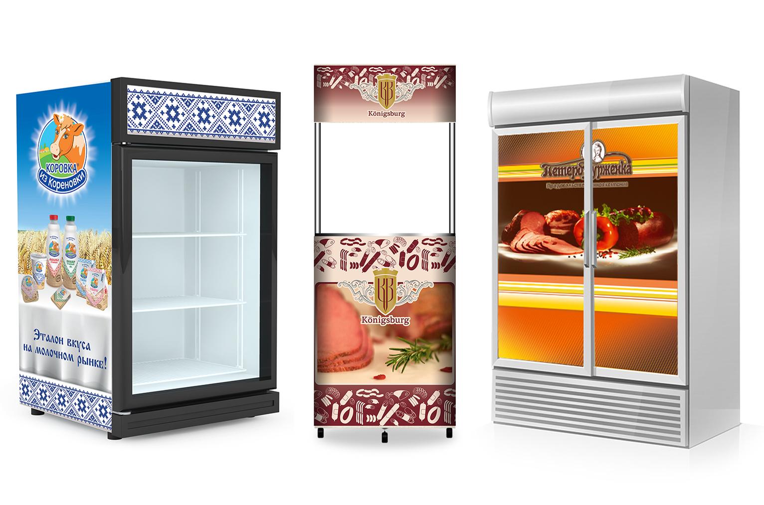 Брендирование холодильников и стоек