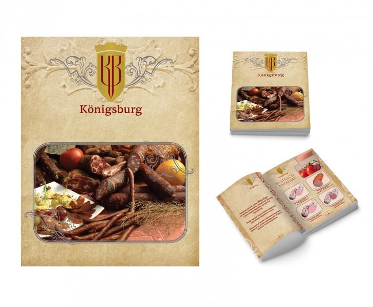 Каталог Keningsburg